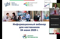 Webinar for new mentors from Kazakhstan, Armenia and Russia