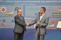 Head of IBLF Russian Branch was given an award for contribution in development of microfinance in Russia