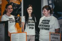 YBR section at Entrepreneur Day in Voronezh