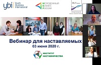 Webinar 'Basics of Mentoring in Entrepreneurship' for new mentees –  aspiring entrepreneurs from Russia, Kazakhstan and Armenia at Youth  Business International