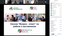 Question-and-Answer Session on mentor's aid for accelerator Growth Formula Astrakhan