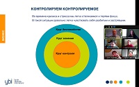 The 3rd Webinar for Russian-speaking mentors of entrepreneurs in the  frame of SOS Mentoring global initiative