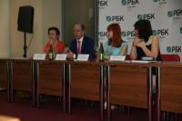 Press-conference in Krasnodar about the launch of YBR in Krasnodarsky krai