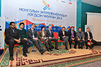 Mongolian Entrepreneurship Summit 2014