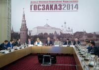 "IBLF Russia became the partner of the Moscow Government at the ""GOSZAKAZ-2014"""