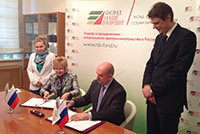 "The Fund of Regional Social Programs ""Our Future"" and IBLF Russia signed an agreement on cooperation in social entrepreneurship development"