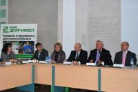 The Rostov Region has joined the Youth Business Russia programme